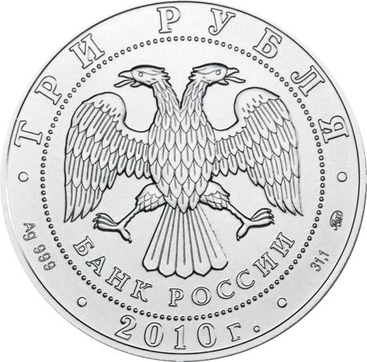Rubel Russland