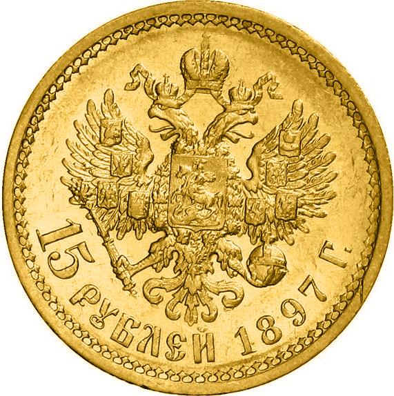 Russland Rubel, Zaren